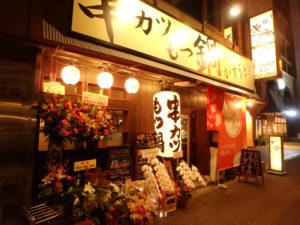 しゃかりき432″難波元町店